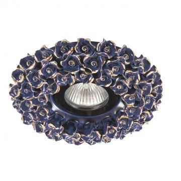 Встраиваемый светильник Novotech Farfor 370043, 1xGU5.3x50W, золото, синий, керамика