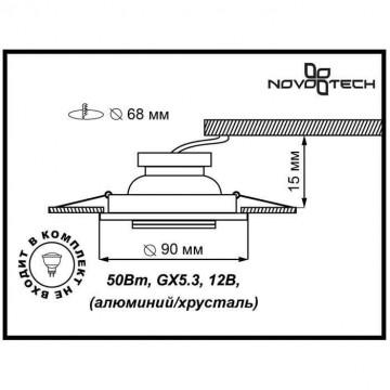 Схема с размерами Novotech 369760