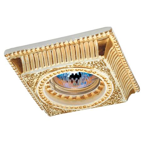 Встраиваемый светильник Novotech Sandstone 369831, 1xGU5.3x50W, золото, песчаник
