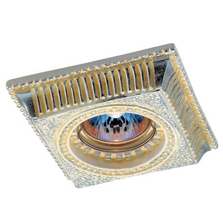 Встраиваемый светильник Novotech Sandstone 369832, 1xGU5.3x50W, серебро, песчаник