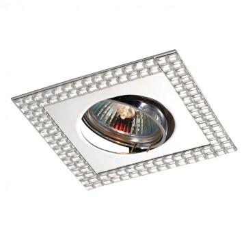 Встраиваемый светильник Novotech Spot Mirror 369836, 1xGU5.3x50W, хром, металл