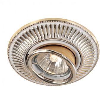Встраиваемый светильник Novotech Vintage 369859, 1xGU5.3x50W, золото, металл
