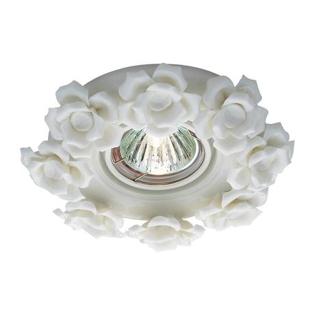 Встраиваемый светильник Novotech Farfor 369870, 1xGU5.3x50W, белый, керамика