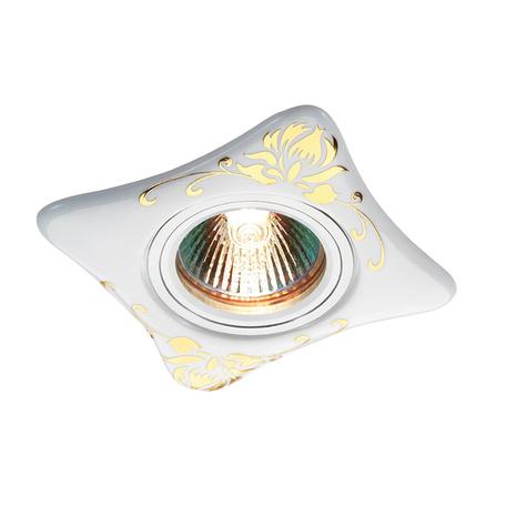 Встраиваемый светильник Novotech Spot Ceramic 369929, 1xGU5.3x50W, белый, керамика