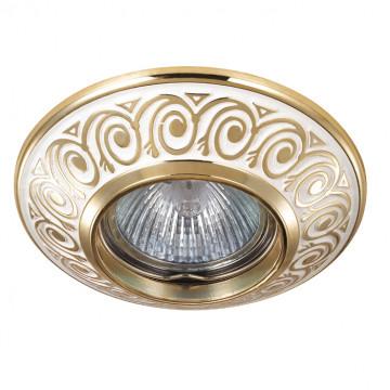 Встраиваемый светильник Novotech Vintage 370001, 1xGU5.3x50W, золото, металл
