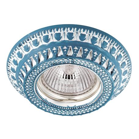 Встраиваемый светильник Novotech Vintage 370011, 1xGU5.3x50W, голубой, металл