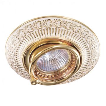 Встраиваемый светильник Novotech Vintage 370016, 1xGU5.3x50W, золото, металл