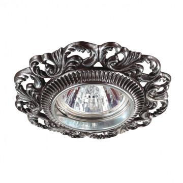 Встраиваемый светильник Novotech Vintage 370027, 1xGU5.3x50W, коричневый, металл