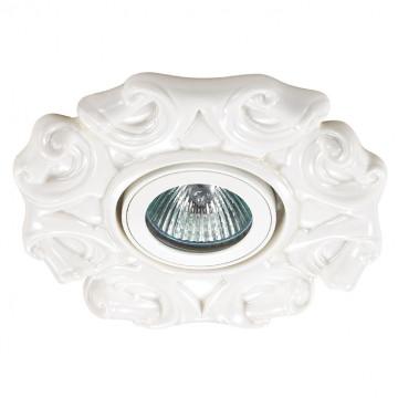 Встраиваемый светильник Novotech Farfor 370040, 1xGU5.3x50W, белый, керамика