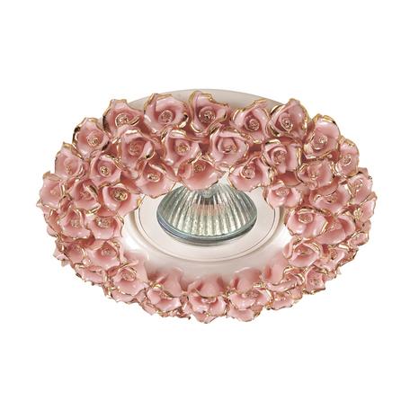 Встраиваемый светильник Novotech Farfor 370044, 1xGU5.3x50W, розовый, керамика