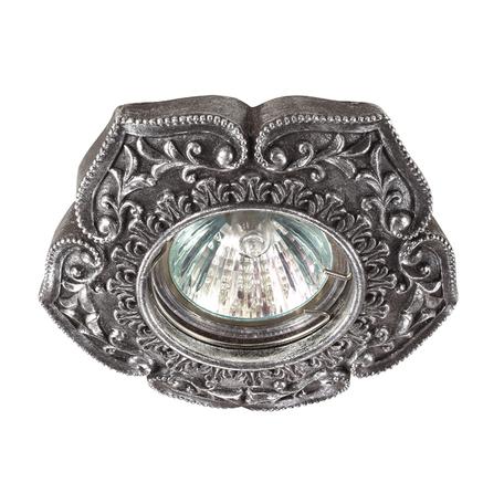 Встраиваемый светильник Novotech Pattern 370083, 1xGU5.3x50W, черненое серебро, песчаник