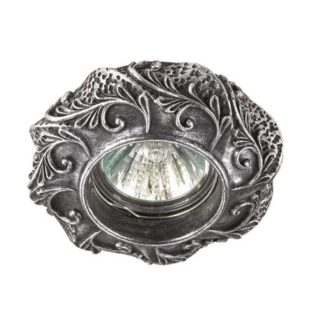 Встраиваемый светильник Novotech Pattern 370087, 1xGU5.3x50W, черненое серебро, песчаник