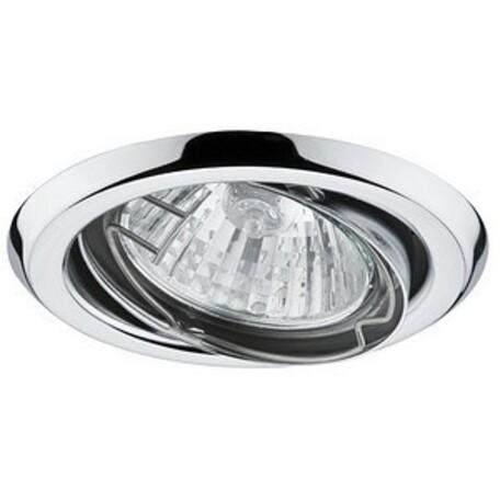 Встраиваемый светильник Paulmann Trend 3369, 1xGU10x50W, металл
