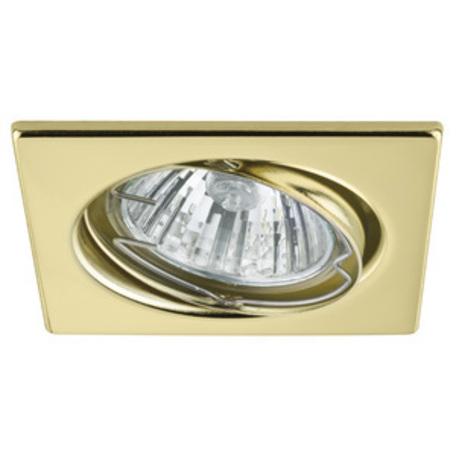 Встраиваемый светильник Paulmann Trend 3371, 1xGU10x50W, металл