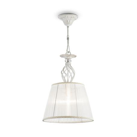 Подвесной светильник Maytoni Grace ARM247-PL-01-G, 1xE14x60W, белый с золотой патиной, белый, металл, текстиль