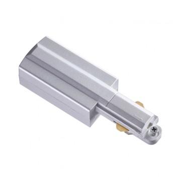 Подвод питания для шинной системы Novotech 135086, серебро, пластик