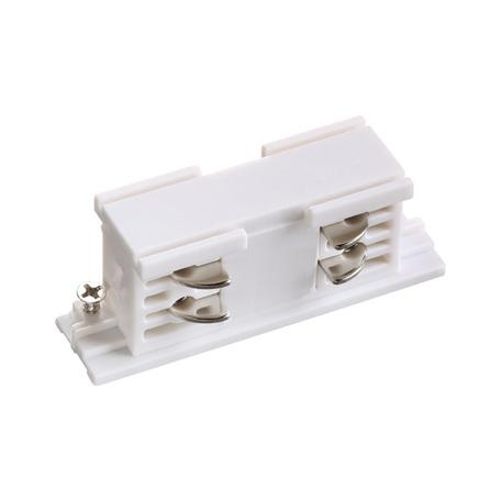 Внутренний прямой соединитель для шинопровода Novotech 135042, белый, пластик