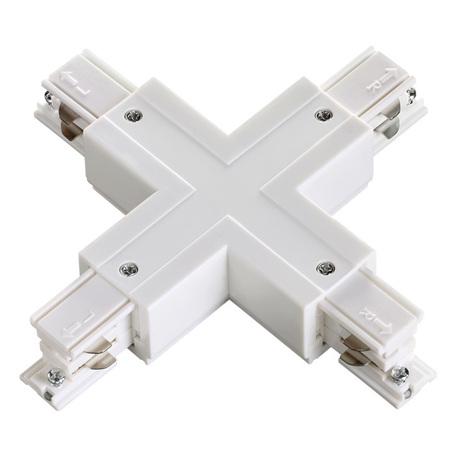 X-образный соединитель для шинопровода Novotech 135052, белый, пластик