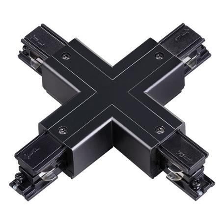 X-образный соединитель питания для треков Novotech Port 135053, черный, пластик