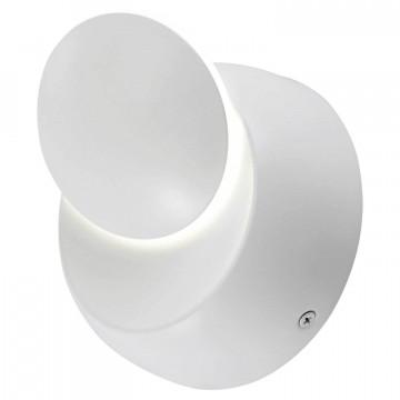 Настенный светодиодный светильник с регулировкой направления света Lussole Loft Kusilvak LSP-8015, IP21, LED 4W, 4100K (холодный), белый, металл