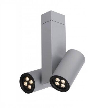 Потолочный светодиодный светильник с регулировкой направления света Lucide LED-Tube 18253/24/36, LED 24W 3000K, серый, металл