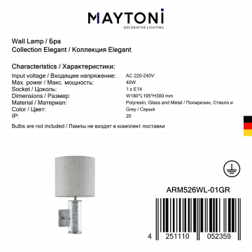 Бра Maytoni Maryland ARM526WL-01GR, 1xE14x40W, серый с прозрачным, серый, стекло с металлом, текстиль - миниатюра 9