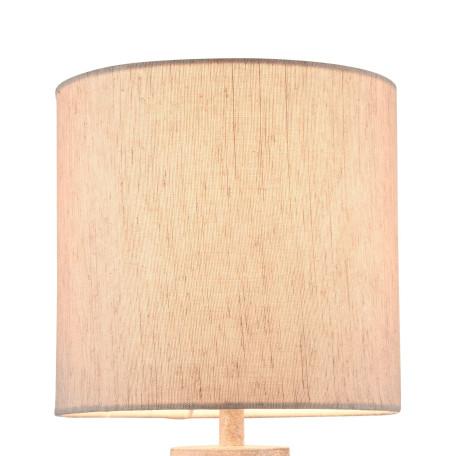 Бра Maytoni Maryland ARM526WL-01GR, 1xE14x40W, серый с прозрачным, серый, стекло с металлом, текстиль - миниатюра 4