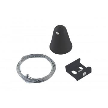 Крепление для подвесного монтажа шинопровода Donolux DL0207182