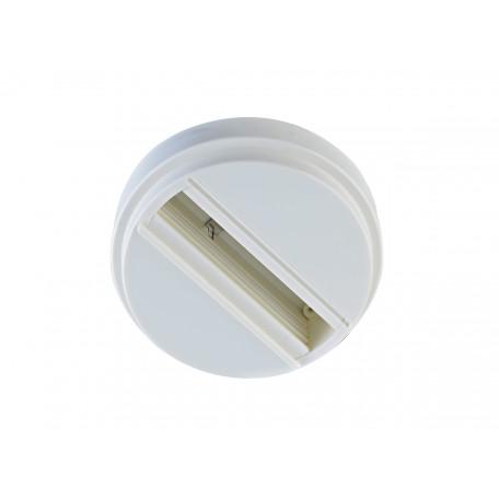 Шинопровод Donolux DL000910, белый