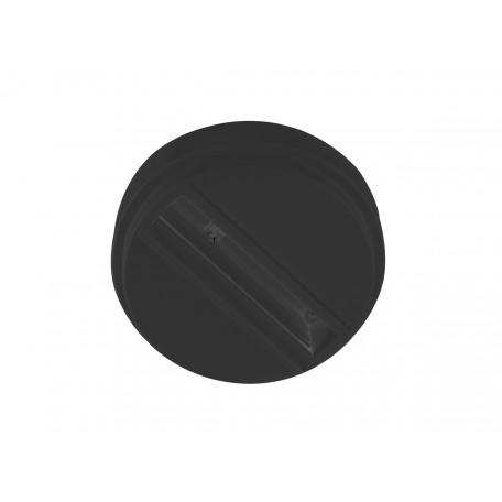 Шинопровод Donolux DL000918