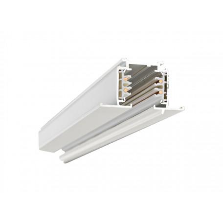 Шинопровод Donolux DL0101102, белый