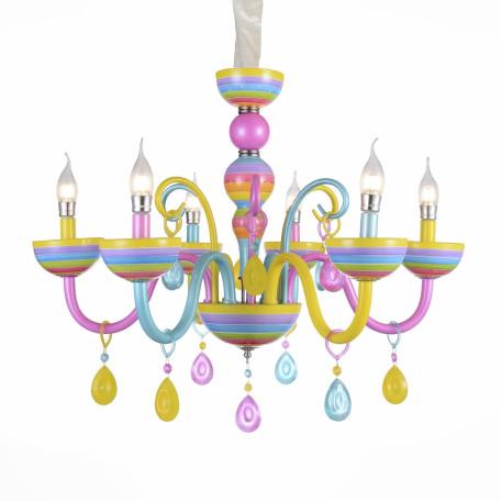 Подвесная люстра ST Luce Ornato SL672.783.06, 6xE14x40W, разноцветный, стекло
