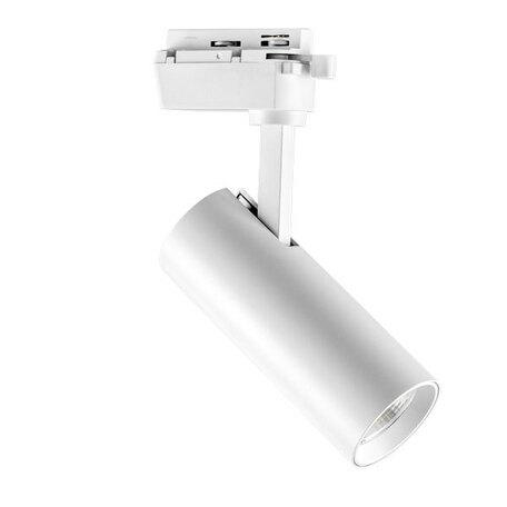 Светодиодный светильник для шинной системы Lightstar Volta 228236, LED 20W 3000K 1900lm, белый, металл