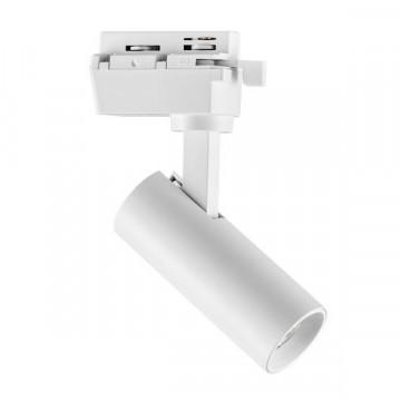Светодиодный светильник с регулировкой направления света для шинной системы Lightstar Volta 227246, LED 7W 4000K 550lm, белый, металл