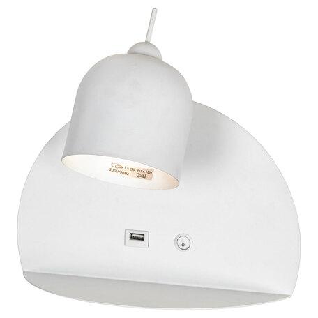 Светильник с полкой Lussole LGO Cozy GRLSP-8233, IP21, 1xG9x5W, белый, металл