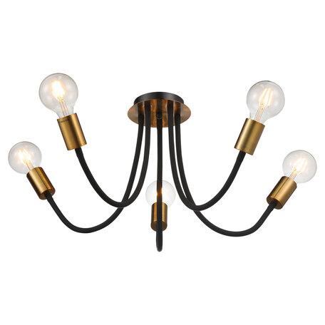 Светильник Lussole LGO Regina GRLSP-8342, IP21, 5xE27x10W, черный с бронзой, бронза с черным, металл