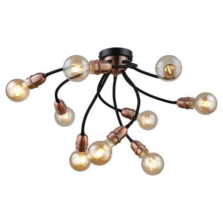 Светильник Lussole Loft Regina GRLSP-8247, IP21, 9xE27x10W, медь с черным, черный с медью, металл