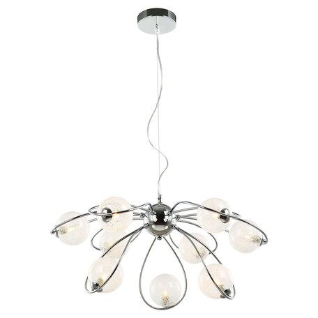 Светильник Lussole Loft Scope GRLSP-8253, IP21, 9xG9x5W, хром, белый, металл, стекло