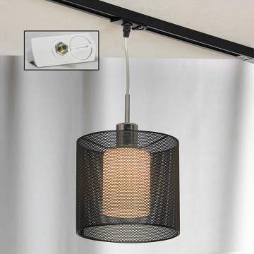 Подвесной светильник для шинной системы Lussole Loft Rovella LSF-1906-01-TAW, IP21, 1xE27x60W, хром, черный, металл