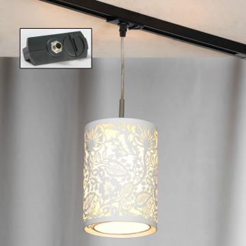 Подвесной светильник для шинной системы Lussole Loft Vetere LSF-2306-01-TAB, IP21, 1xE14x40W, белый, металл, металл с пластиком