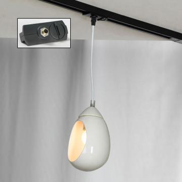 Подвесной светильник для шинной системы Lussole Loft Tanaina LSP-8034-TAB, IP21, 1xE27x40W, белый, металл, керамика