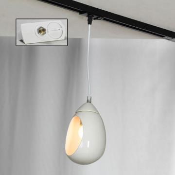 Подвесной светильник для шинной системы Lussole Loft Tanaina LSP-8034-TAW, IP21, 1xE27x40W, белый, металл, керамика