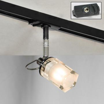 Светильник с регулировкой направления света для шинной системы Lussole Abruzzi LSL-7901-01-TAB, IP21, 1xG9x40W, черный, белый, металл, стекло
