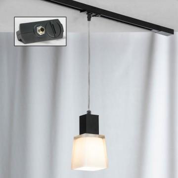 Подвесной светильник для шинной системы Lussole Loft Lente LSC-2506-01-TAB