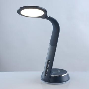 Настольная светодиодная лампа De Markt Ракурс 631035701, LED 10W 3000K 600lm, синий, пластик, кожзам