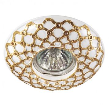 Встраиваемый светильник Novotech Pattern 370115, 1xGU5.3x50W, белый, золото, песчаник