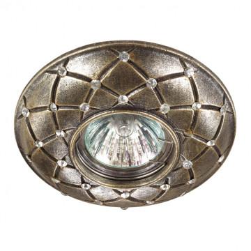 Встраиваемый светильник Novotech Pattern 370126, 1xGU5,3x50W, песчаник, хрусталь