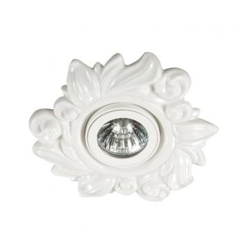 Встраиваемый светильник Novotech Ola 370200, 1xGU5.3x50W, белый, керамика