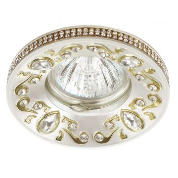 Встраиваемый светильник Novotech Erba 370237, 1xGU5.3x50W, золото, металл со стеклом/хрусталем