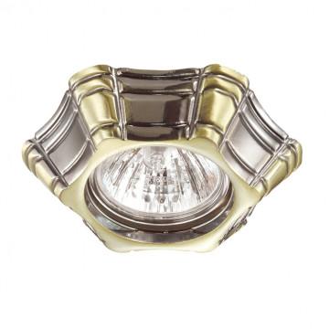 Встраиваемый светильник Novotech Forza 370252, 1xGU5.3x50W, бронза, металл